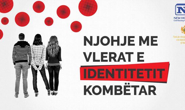 Njohje me vlerat e identitetit kombëtar