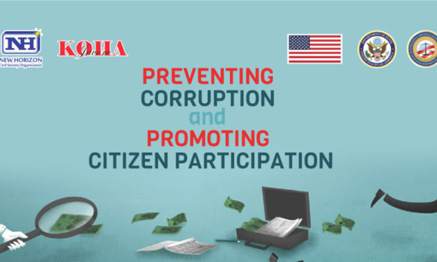 PREVENTING CORRUPTION AND PROMOTING CITIZEN PARTICIPATION